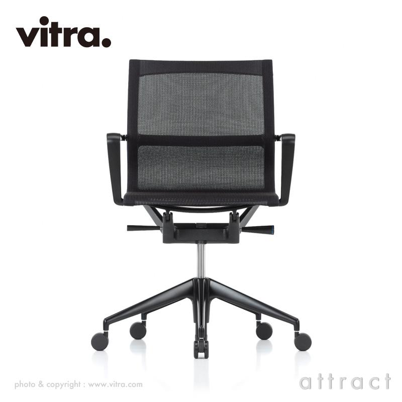 Vitra ヴィトラ Physix フィジックス アームチェア カラー:2色 トリオニット 5スターベース デザイン:アルベルト・メダ