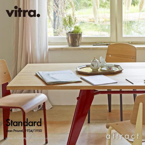 Vitra ヴィトラ Standard スタンダード チェア カラー:背座 ナチュラルオーク デザイン:ジャン・プルーヴェ