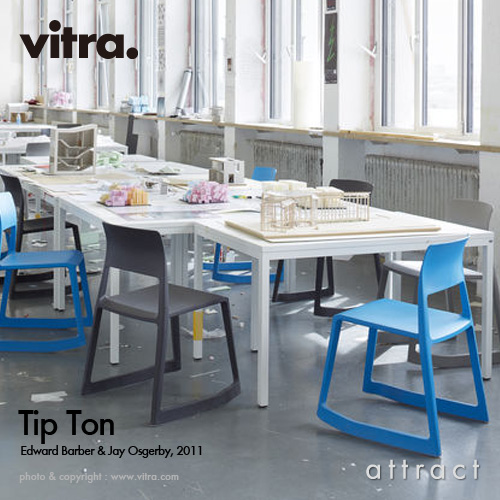 Vitra ヴィトラ Tip Ton ティプ トン スタッキングチェア アウトドア カラー:8色 デザイン:バーバー・オズガビー