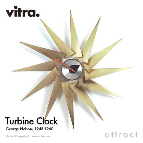 Vitra ヴィトラ Turbine Clock タービンクロック Wall Clock ウォールクロック カラー:アルミ×ブラス デザイン:ジョージ・ネルソン