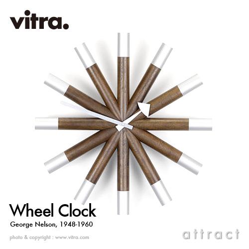 Vitra ヴィトラ Wheel Clock ホイールクロック Wall Clock ウォールクロック カラー:ウォルナット×アルミニウム デザイン:ジョージ・ネルソン