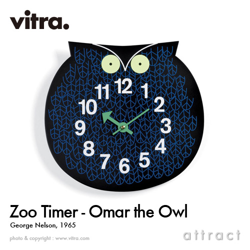 Vitra ヴィトラ Zoo Timers ズータイマーズ ウォールクロック カラー:3色 デザイン:ジョージ・ネルソン
