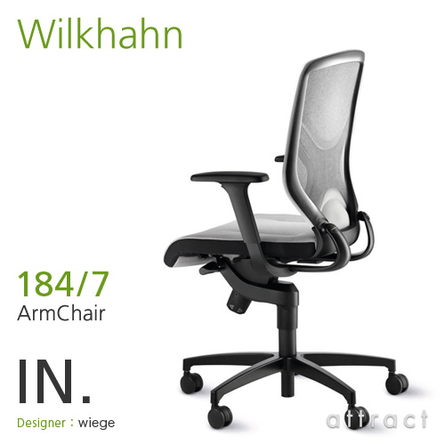 Wilkhahn ウィルクハーン IN. イン Swivel Chair スウィーベルチェア アームチェア 184/7 張地:ライトグレー カラー塗装フレーム×ベース