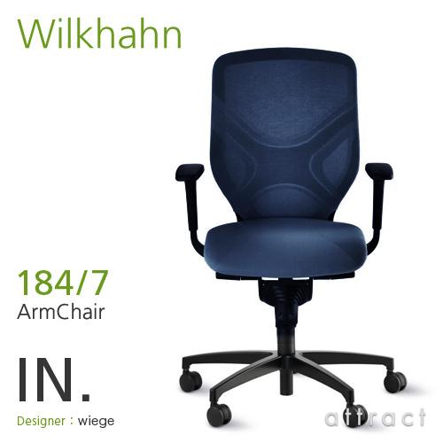 Wilkhahn ウィルクハーン IN. イン Swivel Chair スウィーベルチェア アームチェア 184/7 張地:ネイビー ブラック塗装フレーム×ポリアミドベース