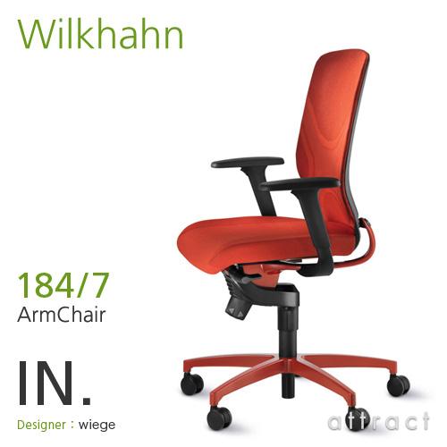 Wilkhahn ウィルクハーン IN. イン Swivel Chair スウィーベルチェア アームチェア 184/7 張地:レッド カラー塗装フレーム×ベース