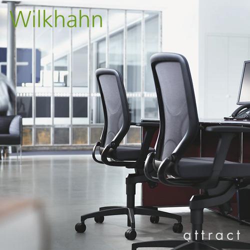 Wilkhahn ウィルクハーン IN. イン Swivel Chair スウィーベルチェア アームチェア 184/7 張地:ブラック ブラック塗装フレーム×ポリアミドベース