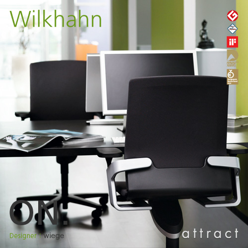 Wilkhahn ウィルクハーン ON. オン Swivel Chair スウィーベルチェア ミドルバック アームチェア 174/7 張地:ファイバーフレックス シルバーフレーム×ポリアミドベース