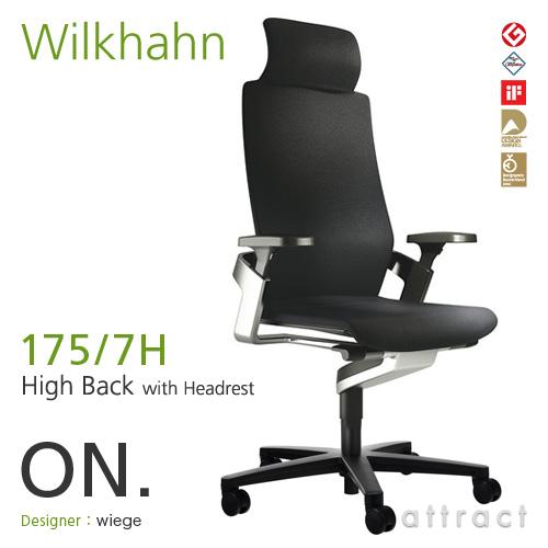 Wilkhahn ウィルクハーン ON. オン Swivel Chair スウィーベルチェア ハイバック アームチェア ヘッドレスト付 175/7H 張地:ファイバーフレックス シルバーフレーム×ポリアミドベース