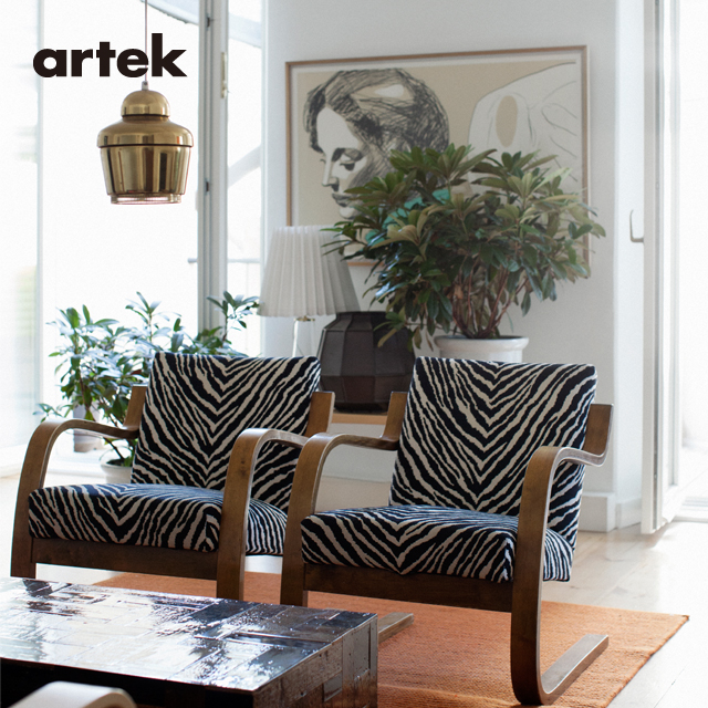 Artek(アルテック)