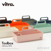 Vitra ヴィトラ Toolbox ツールボックス アクセサリーケース カラー:7色 デザイン:アリック・レヴィ
