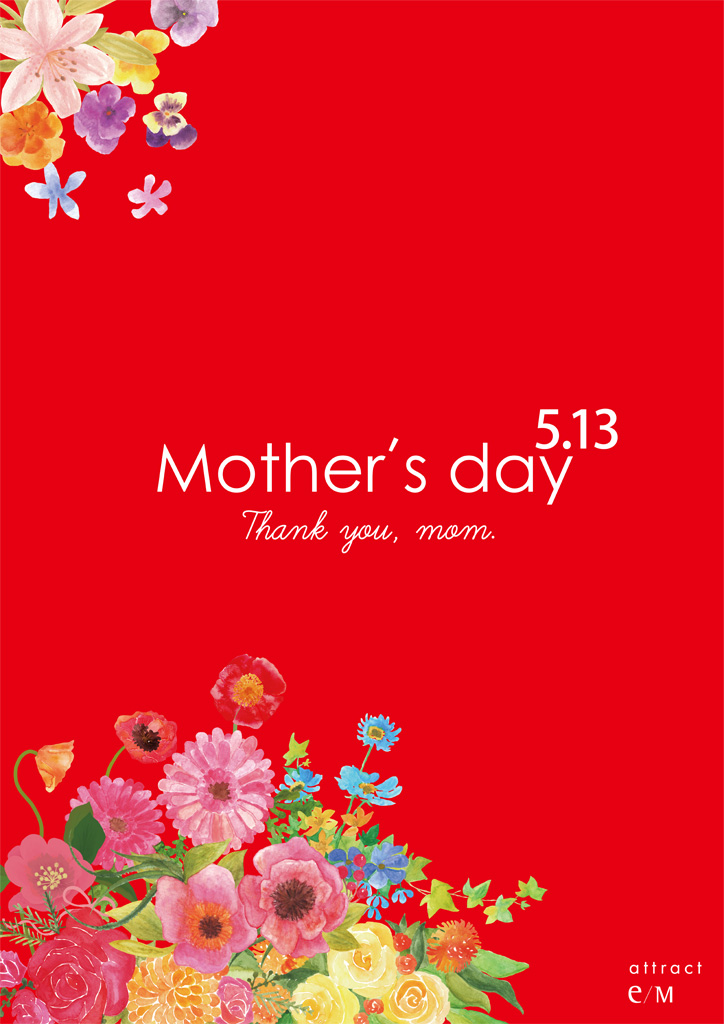 Mothers day 2018.05.13