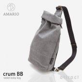 AMARIO アマリオ crum BB クルム BB ボディバッグ カラー:2色