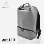 AMARIO アマリオ crum BP15 クルム BP15 バックパック カラー:3色