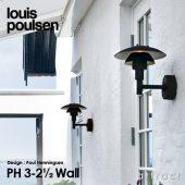 louis poulsen ルイスポールセン PH 3-2 1 2 Wall PH ウォール ウォールランプ