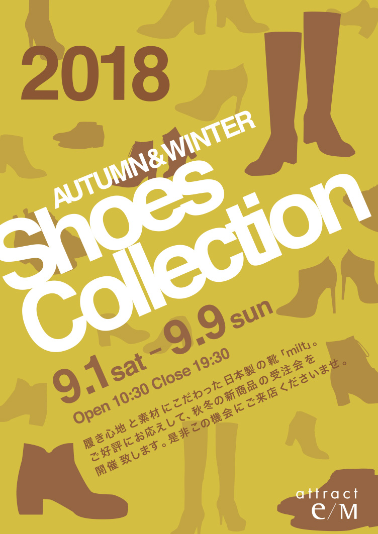 Shoes Collection 2018 AUTUMN&WINTER
