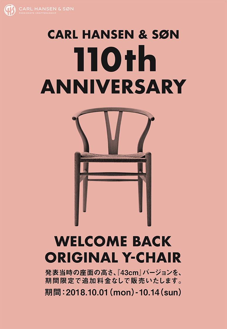 CARL HANSEN & SON 110th ANNIVERSARY WELCOME BACK ORIGINAL Y-CHAIR