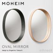 MOHEIM モヘイム OVAL MIRROR オーバルミラー ウォールミラー 鏡 カラー:2色 デザイン:竹内 茂一郎