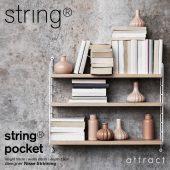 string pocket ストリング ポケット ウォールシェルフ カラー:全10色 3段 デザイン:ニルス・ストリニング