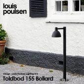 louis poulsen ルイスポールセン Toldbod 155 Bollard トルボー 155 ボラード Φ155mm カラー:2色 デザイン:louis poulsen Lighting A S
