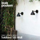 louis poulsen ルイスポールセン Toldbod 155 Wall トルボー 155 ウォール ウォールランプ Φ155mm カラー:2色 デザイン:louis poulsen Lighting A S
