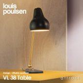 louis poulsen ルイスポールセン VL38 Table ラジオハウス テーブル テーブルランプ カラー:2色 デザイン:ヴィルヘルム・ラウリッツェン