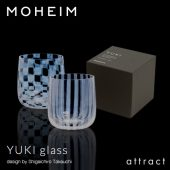 MOHEIM モヘイム YUKI glass ユキ グラス 単品 カラー:市松・十草 デザイン:竹内 茂一郎