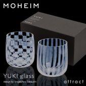 MOHEIM モヘイム YUKI glass set ユキ グラス セット カラー:市松・十草 デザイン:竹内 茂一郎