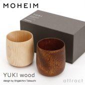 MOHEIM モヘイム YUKI wood set ユキ ウッド セット コップ カラー:ブラウン・ナチュラル デザイン:竹内 茂一郎