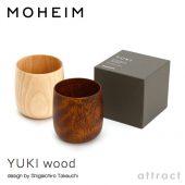 MOHEIM モヘイム YUKI wood ユキ ウッド コップ 単品 カラー:ブラウン ・ナチュラル デザイン:竹内 茂一郎