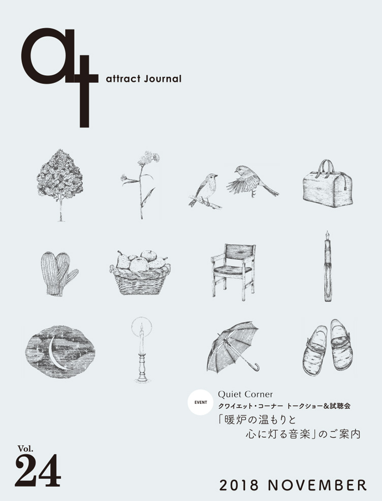 attract Journal Vol.24 2018 NOVEMBER