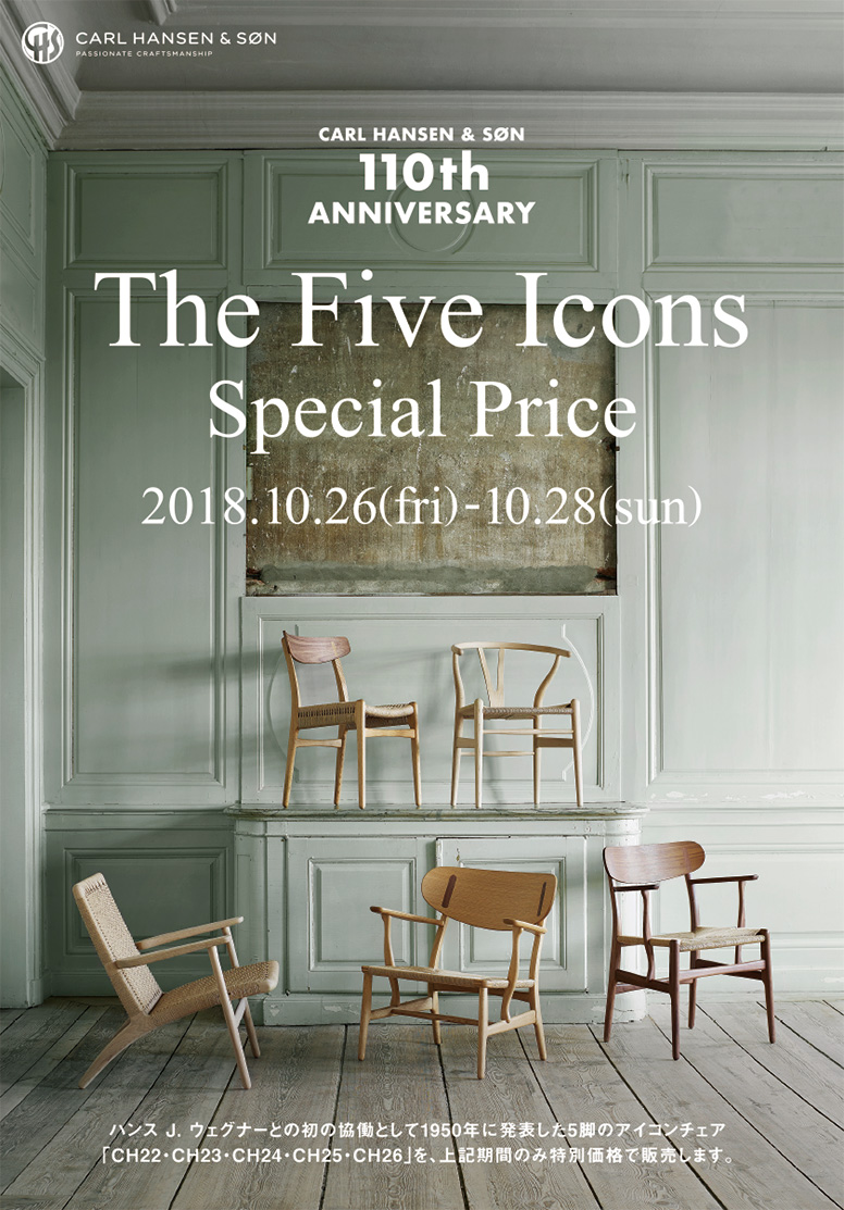 CARL HANSEN & SON 110th ANNIVERSARY The Five Icons - Special Price