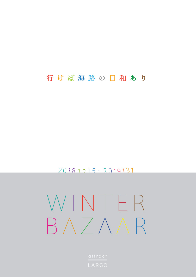 WINTER BAZAAR 2018-2019 attract LARGO