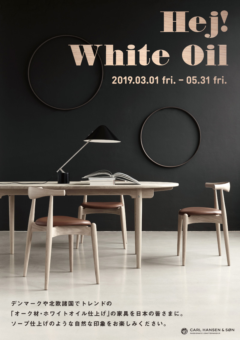 Hej ! White Oil Campaign 2019 by Carl Hansen & Son