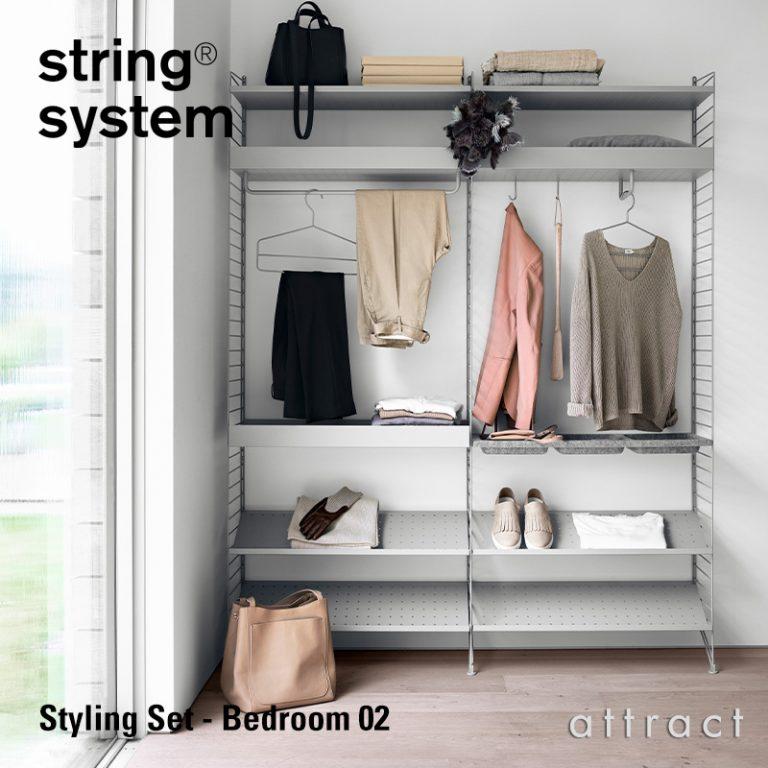 string system ストリングシステム スタイリングセット ベッドルーム02