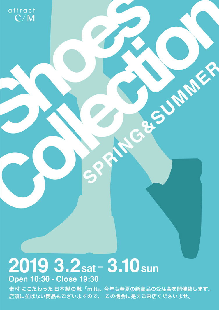 Shoes Collection 2019 SPRING&SUMMER