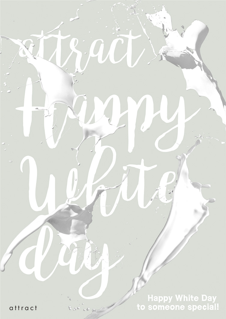 Happy White Day 2019.03.14