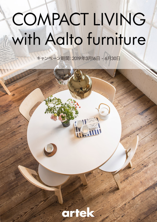 COMPACT LIVING with Aalto furniture by Artek