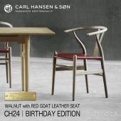 Carl Hansen & Son カールハンセン&サン CH24 Yチェア ウォルナット (オイルフィニッシュ) 座:ゴートレザー(レッド) サイン入り真鍮プレート 証明書付 デザイン:ハンス・J・ウェグナー