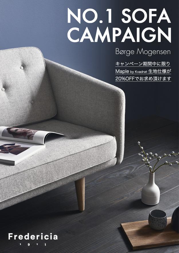 No.1 Sofa Campaign 2019