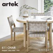 Artek アルテック 611 CHAIR 611チェア スタッキングチェア バーチ ナチュラルラッカー ウェビングテープ:6色 デザイン:アルヴァ・アアルト