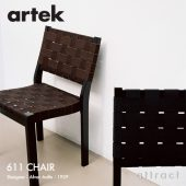 Artek アルテック 611 CHAIR 611チェア スタッキングチェア バーチ ブラックラッカー ウェビングテープ:3色 デザイン:アルヴァ・アアルト