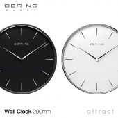 BERING ベーリング Wall Clock ウォールクロック 壁掛け時計 Φ290mm カラー:2色