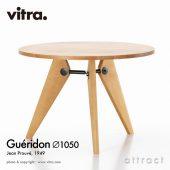 Vitra ヴィトラ Gueridon ゲリドン Φ105cm ラウンドテーブル デザイン:ジャン・プルーヴェ