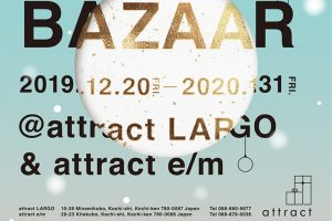 attract WINTER BAZAAR 2019-2020