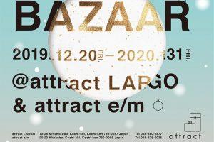 attract WINTER BAZAAR 2019-2020