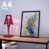 花水木 × attract LARGO コラボレーション MOEBE FRAME ムーベ フレーム フラワーアレンジメント フレームサイズ:A4