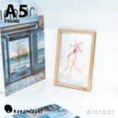 花水木 × attract LARGO コラボレーション MOEBE FRAME ムーベ フレーム フラワーアレンジメント フレームサイズ:A5