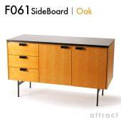 METROCS メトロクス F061 Side Board F061 サイドボード 収納家具 デザイン:ピエール・ポラン