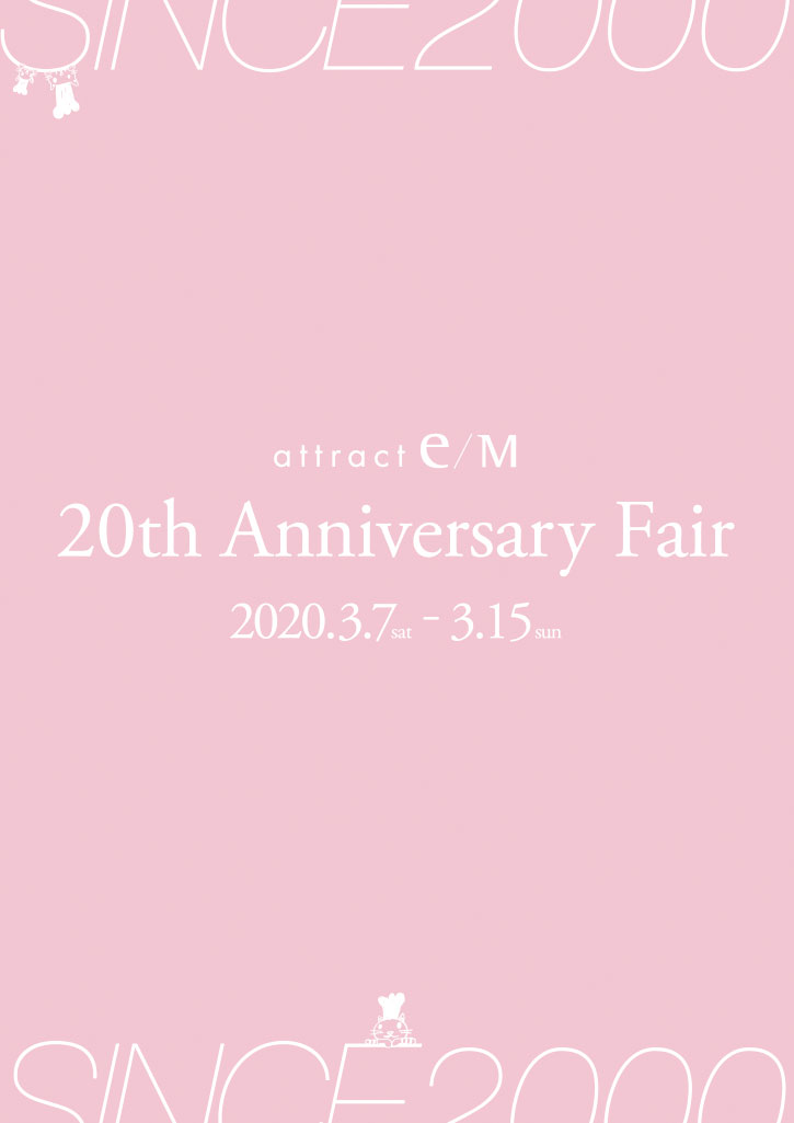 attract e/M 20th Anniversary Fair
