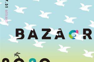 SUMMER BAZAAR 2020